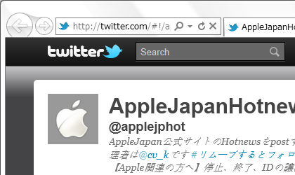 AppleJapanHotnews 画像
